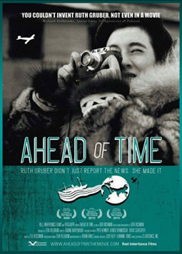 Ahead of Time Movie Poster